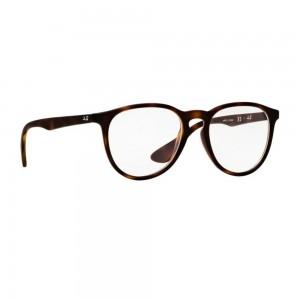 occhiali-da-vista-ray-ban-rb7046-5365-51-18-01